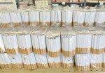 Tabac : guerre mondiale contre la contrebande dans Actualites contrebandetabac-150x105